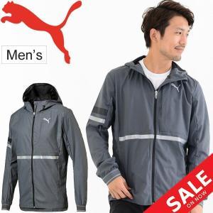 ウインドブレーカー ジャケット メンズ/プーマ PUMA ラストラップ ウーブンジャケット/ランニング ジョギング ジム トレーニング 男性/517503|apworld