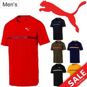 ★メール便1点までOK★  プーマ(puma)から、メンズの半袖Tシャツです。  吸水速乾機能のdr...