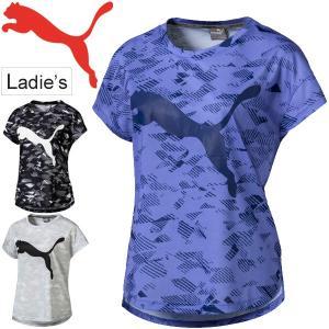 Tシャツ 半袖 レディース プーマ PUMA アーバンスポーツ AOPトレンドT トレーニングシャツ/594737【取寄】|apworld