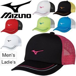 キャップ 帽子 メンズ レディース ミズノ mizuno スポーツキャップ テニス ソフトテニス トレーニング ランニング/62JW8001【取寄】【返品不可】 apworld