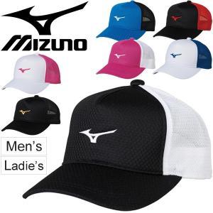 キャップ 帽子 メンズ レディース ミズノ mizuno スポーツキャップ テニス ソフトテニス トレーニング ランニング/62JW8002【取寄】【返品不可】 apworld