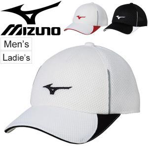 キャップ 帽子 メンズ レディース ミズノ mizuno スポーツキャップ テニス ソフトテニス トレーニング ランニング/62JW8003【取寄】【返品不可】 apworld