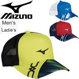 キャップ 帽子 メンズ レディース ミズノ mizuno スポーツキャップ テニス ソフトテニス トレーニング ランニング/62JW8004【取寄】【返品不可】 apworld