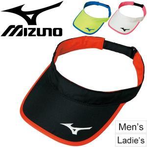 サンバイザー 帽子 レディース ミズノ mizuno バイザー スポーツキャップ テニス ソフトテニス トレーニング/62JW8102【取寄】【返品不可】 apworld