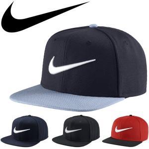 キャップ 帽子/ナイキ NIKE スウォッシュ ロゴ メンズ レディース SWOOSH PRO BLUE スポーツ カジュアル アクセサリー ストリート CAP/639534|apworld