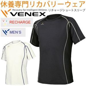 ベネクス venex リカバリーウエア リチャージ ショートスリーブ メンズ 半袖Tシャツ/6401/ アンダーシャツ 送料無料|apworld