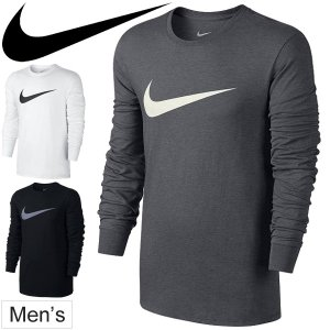 Tシャツ 長袖 メンズ/ナイキ NIKE ICON スウッシュ レーニングシャツ ランニング ジョギング ジム カジュアル トップス スポーツウェア/709492 apworld