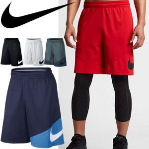 ハーフパンツ バスケットパンツ メンズ ナイキ NIKE HBR ショートパンツ バスケットボール トレーニング ミニバス 部活 男性 短パン USサイズ 正規品/718830|apworld