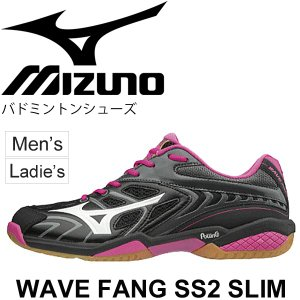 ミズノ(mizuno)から、バドミントンシューズ[ウエーブファング SS2 スリム]です。 WAVE...