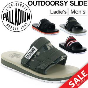 パラディウム サンダル メンズ レディース PALLADIUM OUTDOORSY SLIDE スライドサンダル スポーツサンダル カジュアル アウトドア レジャー シューズ 靴/75790|apworld