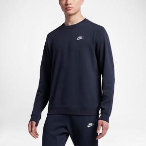 ナイキ(NIKE)から、メンズのスウェットシャツです。  【保温性抜群のマストアイテム】 柔らかく快...