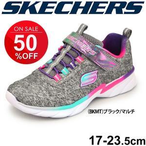 キッズシューズ 女の子 子ども スケッチャーズ SKECHERS ジュニア ガールズ スニーカー 女児 子供靴 17.0-23.5cm Skechers Girls 軽量 くつ /81703L apworld