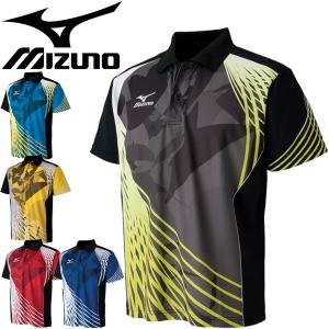 ミズノ(mizuno)から、卓球用ゲームシャツ[ユニセックス]です  べたつきの少ないドライサイエン...