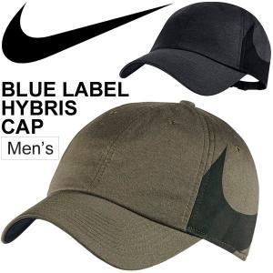 キャップ 帽子 メンズ ナイキ NIKE ブルーレーベルハイブリッド 男性用 スポーツ アクセサリー カジュアル ストリート ストラップバック ビッグロゴ /848376|apworld