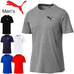 ★メール便1点までOK★  プーマ(PUMA)から、メンズの半袖Tシャツです。  左胸元にキャットロ...
