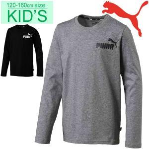 Tシャツ 7分袖 メンズ ナイキ NIKE DRI-FIT レジェンド 3/4 ラグラン Tee 男性用 トレーニング ランニング ジム スポーツカジュアル ストリート 男性 /853677|apworld