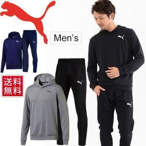 トレーニングウェア 上下セット メンズ/プーマ PUMA ACTIVE フーディ パンツ/スポーツウェア 男性用 スリムフィット 細身/853725-853733|apworld