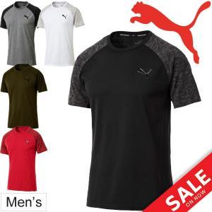 ★メール便1点までOK★  プーマ(PUMA)から、メンズの半袖Tシャツです。  PUMA EVOS...
