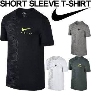 Tシャツ 半袖 メンズ ナイキ NIKE DRI-FIT ブレンドアスリートウォール プリントT クルーネック 男性 ジムトレーニング スポーツ /853845|apworld