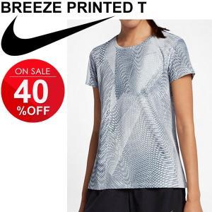 ランニングシャツ 半袖 Tシャツ レディース ナイキ NIKE プリントT 女性 ジョギング マラソン ジム トレーニング フィットネス 総柄 トップス/855166|apworld