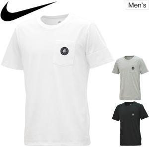 半袖 Tシャツ メンズ /ナイキ NIKE ハラチ 91 ポケットT クルーネック 男性 ジムトレーニング スポーツ カジュアル ウェア ストリート トップス NIKE TEE/856456|apworld
