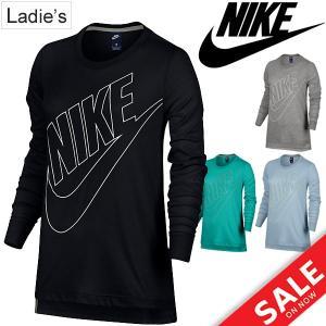 ナイキ(NIKE)から、レディースの長袖Tシャツです。  前面にビッグロゴをプリントしたインパクトの...