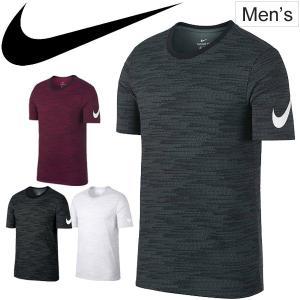 Tシャツ 半袖 メンズ/ナイキ NIKE DRI-FIT ブレンド AOP 男性用 トレーニングウェア ランニング ジム フィットネス 総柄 トップス/873096 apworld