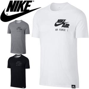 Tシャツ 半袖 メンズ ナイキ NIKE AIR FORCE 1 プリントT クルーネック 男性 トレーニング スポーツ カジュアル ストリート/875627 apworld