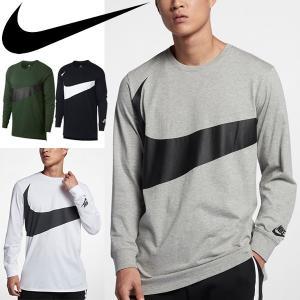 Tシャツ 長袖 メンズ/ナイキ NIKE スウッシュ トレーニングシャツ ランニング ジョギング ジム 男性 カジュアル ストリート トップス/875716 apworld