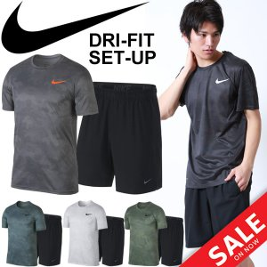 トレーニングウェア 上下セット メンズ/ナイキ NIKE/スポーツウェア 半袖Tシャツ ハーフパンツ 2点セット 男性/ランニング ジム/909351-833272