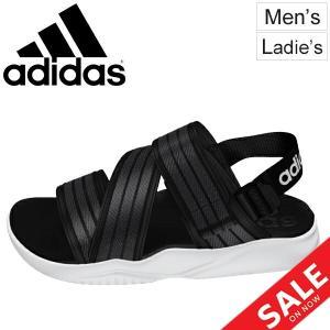 スポーツサンダル レディース メンズ シューズ アディダス adidas ナインティーズサンダル 90s SANDAL/厚底 チャンキーヒール バックストラップ/90sSANDAL|apworld