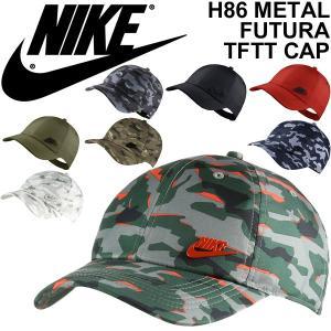 キャップ 帽子 メンズ レディース ナイキ NIKE H86 メタル フューチャー TFT 6パネル スポーツ カジュアル ストリート 無地 カモ柄  スポーツ 942212 2c4bb5ab953d
