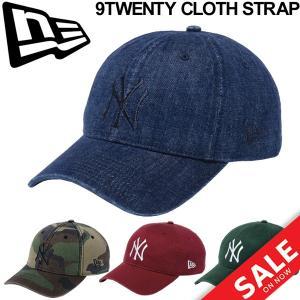キャップ 帽子 ニューエラ NEWERA メジャーリーグ ベースボールキャップ MLB ニューヨークヤンキース NY ロゴ メンズ レディース コットン 正規品 /9TwentyCS|apworld
