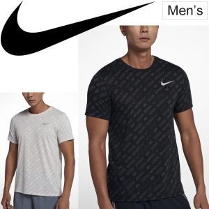 542fc39801c28 Tシャツ 半袖 メンズ ナイキ NIKE AS M NSW TEE HBR 1/スポーツウェア プリントT 総柄 男性用 ランニング トレーニング  トップス/AA9385