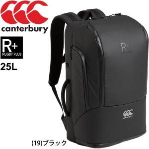 リュックサック バックパック メンズ レディース カンタベリー Canterbury RUGBY+(...