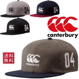 キャップ 帽子 カンタベリー canterbury CCC キャップ 平ツバ型 コットン ロゴ ナンバリング 刺繍 ぼうし 男性 スポーツカジュアル CAP アクセサリー/AC07479|apworld