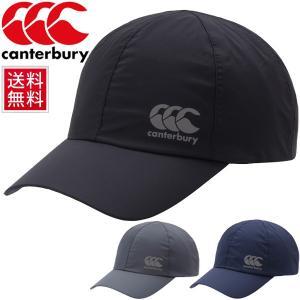 メンズキャップ 帽子/カンタベリー canterbury/ラグビー CCC キャップ R+(RUGBY プラス)/メンズ 男性用 ぼうし アクセサリー/AC08270 apworld
