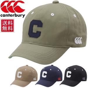 メンズキャップ 帽子/カンタベリー canterbury/ラグビー CCCキャップ メンズ ユニセックス/ぼうしAC08279 apworld