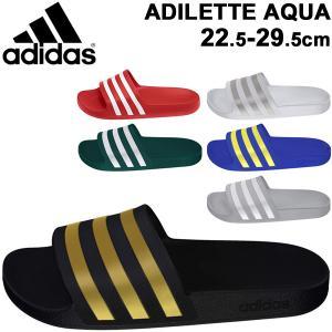 シャワーサンダル スポーツサンダル メンズ レディース シューズ/アディダス adidas アディレッタアクア ADILETTE AQUA/スライドサンダル EVA/Adilette-Aqua|apworld