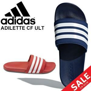 スポーツサンダル シャワーサンダル レディース メンズ シューズ アディダス adidas アディレッタ ADILETTE CF ULT/AdiletteCFULT-|apworld
