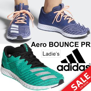 ランニングシューズ レディース/アディダス adidas Aero BOUNCE PR W エアロバウンス/AeroBouncePRw|apworld