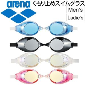 アリーナ スイミング フィットネス ゴーグル メンズ レディース arena PANORA(パノラ) ミラー加工 くもり止め 男女兼用 水中 水泳 日本製/AGL-530M【取寄せ】 apworld