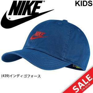 キャップ 帽子 キッズ ジュニア 男の子 女の子 子ども ナイキ NIKE YTH H86 フューチュラ 子供用 ぼうし スポーツ 普段使い 熱中症対策/AJ3651-439