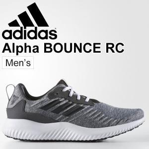 ランニングシューズ メンズ/アディダス adidas アルファ バウンスRC/男性 靴 Alpha BOUNCE RC/AlphaBouce-RC|apworld