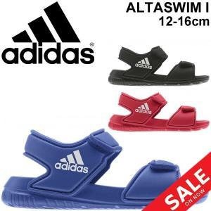 ベビー キッズ スポーツサンダル 男の子 女の子 子供靴 アディダス adidas アルタスイム ALTASWIM I ベビー靴 12-16.0cm/ALTASWIM-I- apworld