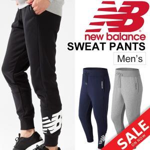 スウェットパンツ メンズ/ニューバランス newbalance グラフィックス/トレーニングパンツ 男性 ロングパンツ スエット ボトムス カジュアル スポーツ/AMP81507|apworld