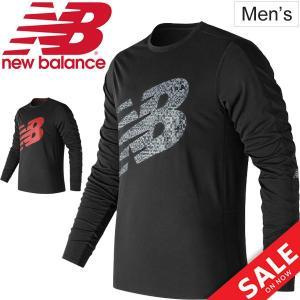 Tシャツ 長袖 メンズ ニューバランス newbalance ランニング ジョギング トレーニング ジム 男性用 グラフィック 長T 吸汗速乾 /AMT73062 apworld