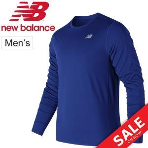 Tシャツ 長袖 メンズ/ニューバランス new balance トレーニングウェア 男性用 ランニング ジョギング ジム トレーニング 吸汗速乾 トップス /AMT73063 apworld