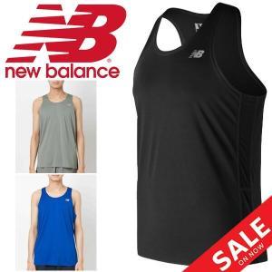 f5b47a2b295ef ノースリーブシャツ Tシャツ メンズ ニューバランス newbalance アクセレレイトシングレット スポーツウェア 袖なし 男性  ランニング/AMT73065