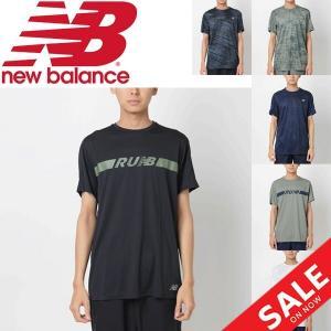 e7e33baa7b625 Tシャツ 半袖 ランニングウェア メンズ ニューバランス NewBalance アクセレレイトグラフィック S/S TEE スポーツウェア 吸汗速乾  トップス/AMT91162